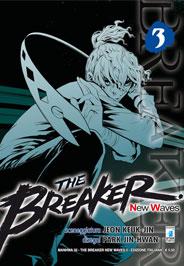 TheBreakerNW3