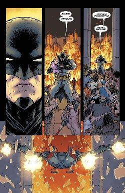 Resisti, Batman! Il doloroso bat-evento del 2013