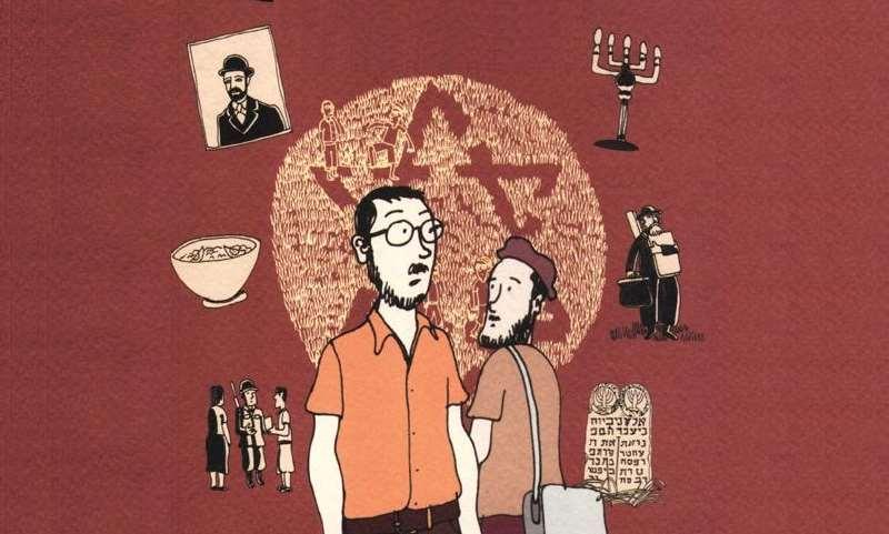 Il fumetto e la Shoah