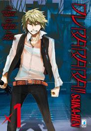 """E' disponibile in edicola Il nuovo manga Star Comics """"Durarara!! Saika-Hen"""""""