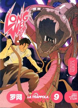 Long Wei #9 – La trappola (Cajelli, Monteleone, Simeone)