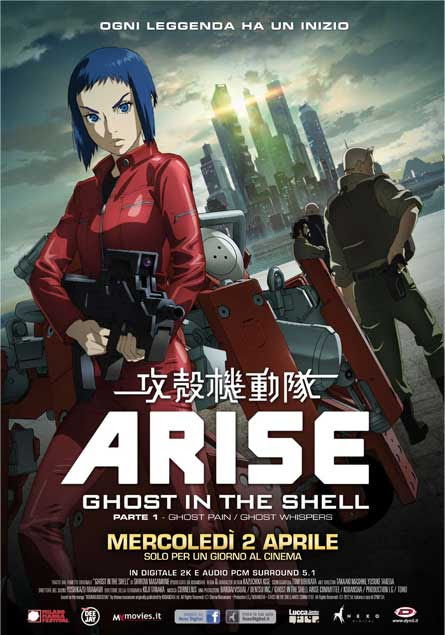 Ghost in The Shell ARISE al cinema