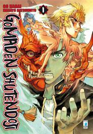 E' disponibile lo Sfoglia on Line del nuovo manga Star Comics: Gomaden Shutendoji