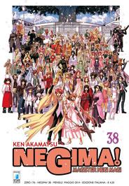 Negima38