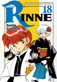 Rinne18