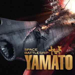 Space Battleship Yamato al cinema il 15 e 16 aprile