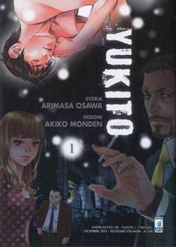 yukito Cover