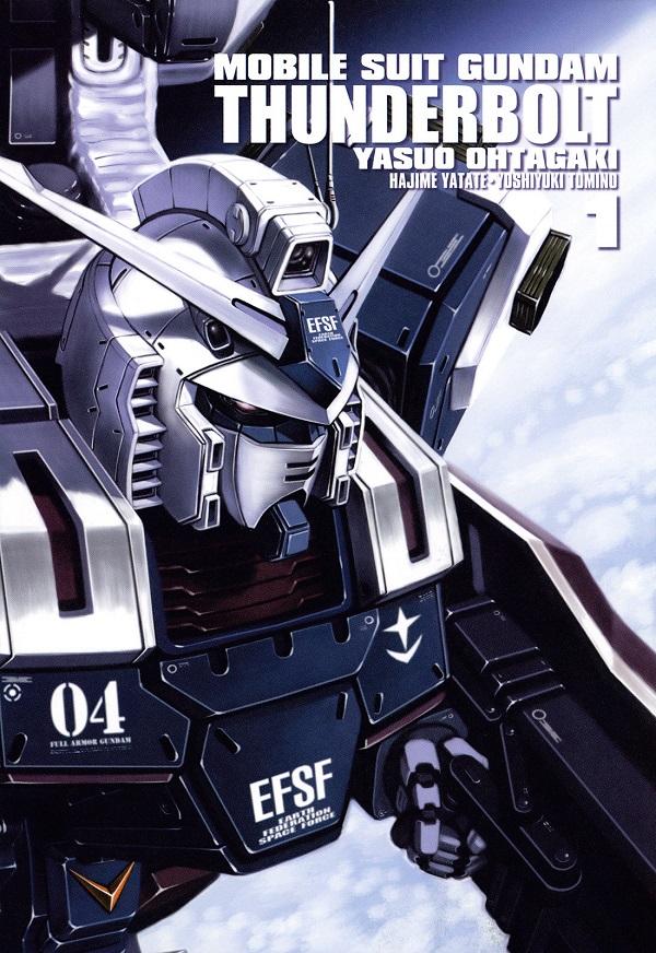 Gundam Thunderbolt: il primo numero il 24 luglio