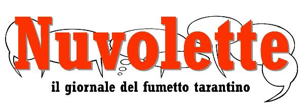 """Premio Nuvolette 2014 e Mostra """"Chitarre & Nuvolette"""""""