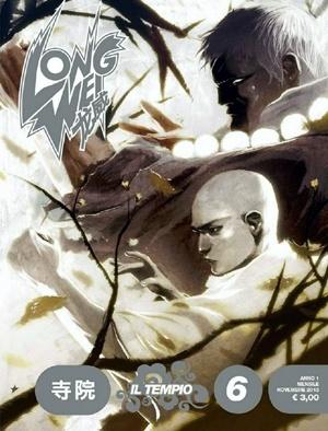 Long Wei_06