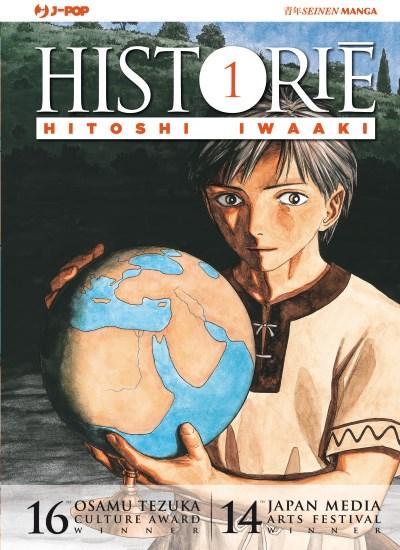 Historie # 1 (Hitoshi Iwaaki)