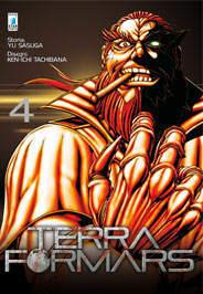TerraFormars4