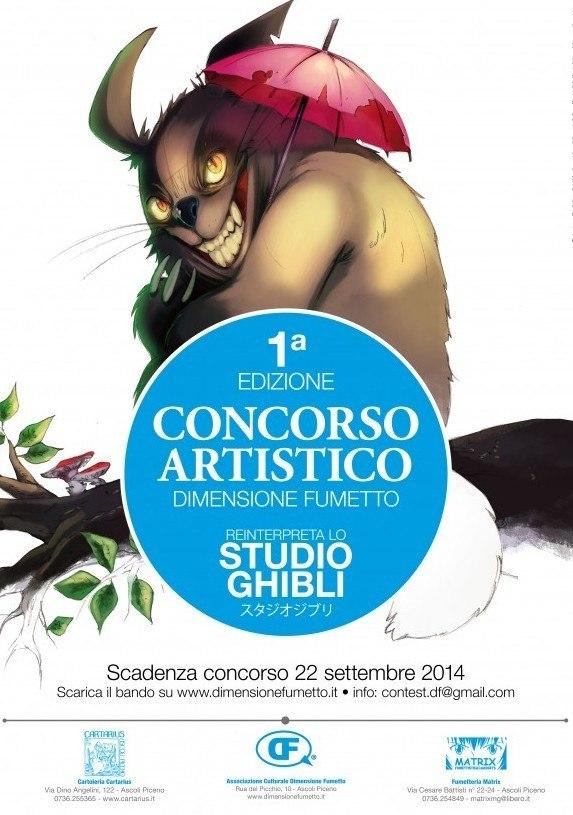 """20 anni con Dimensione Fumetto: concorso """"Reinterpreta lo Studio Ghibli"""""""