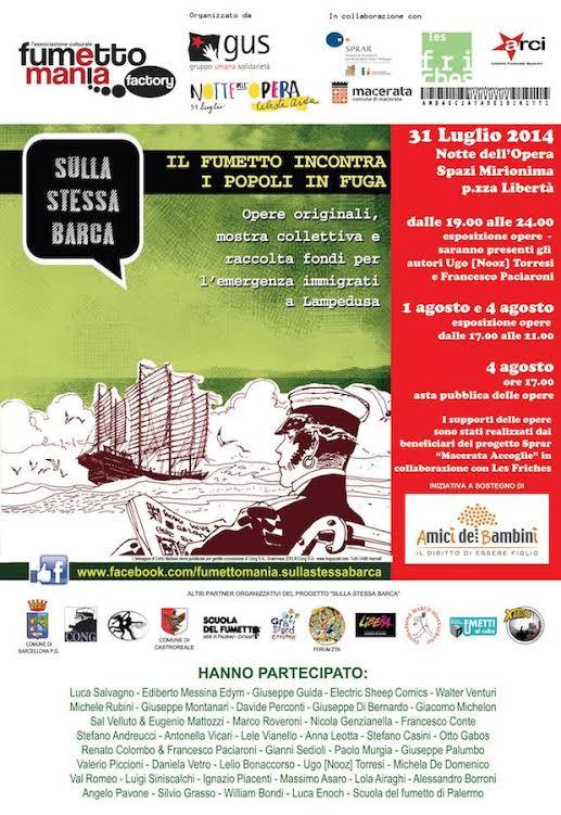 """Terza tappa della mostra """"Sulla stessa barca"""" a Macerata"""