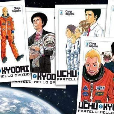 """Promozione Star Comics sulla serie """"Uchu Kyodai – Fratelli nello spazio"""""""