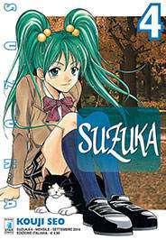 Suzuka4_Notizie