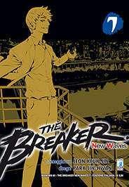 TheBreakerNW7