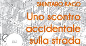 Uno scontro accidentale sulla strada per andare a scuola può portare a un bacio? Shintaro Kago