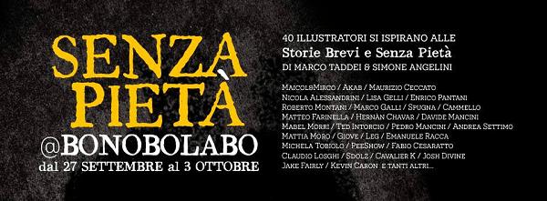 """Mostra per l'uscita americana di """"Storie Brevi e Senza Pietà"""" di Marco Taddei e Simone Angelini"""