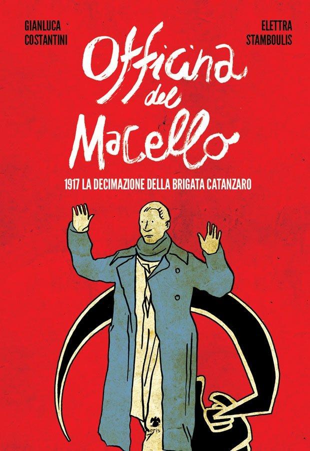 Alle porte di Lucca C&G 2014: 6 domande alla Eris Edizioni