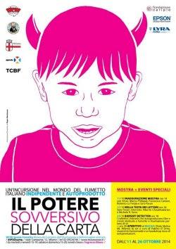 """Wow Spazio Fumetto presenta la mostra """"Il potere sovversivo della carta"""""""
