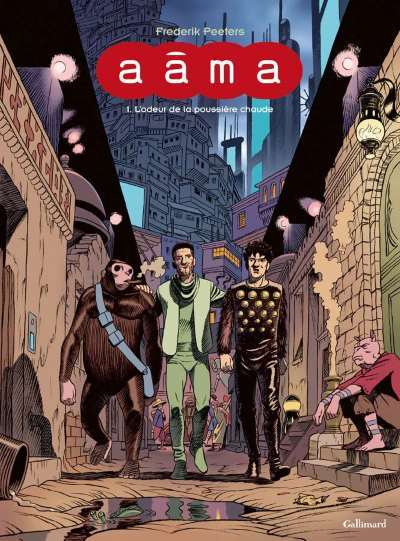Aama_cover