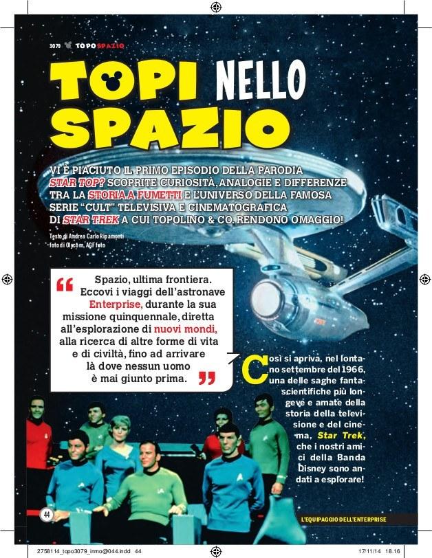 STAR TOP1