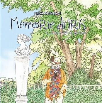 """Memorie di Iris"": Keiko Ichiguchi in tour"