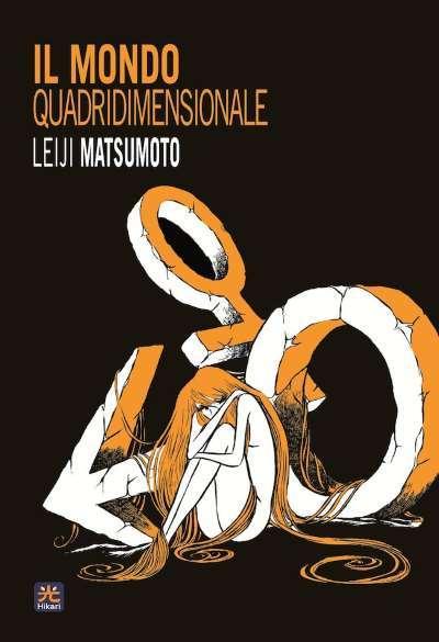 Il mondo quadrimensionale (Leiji Matsumoto)