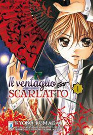 """Anteprima de """"Il Ventaglio Scarlatto"""", manga di Kyoko Kumagai da Star Comics"""