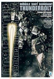 GundamThunderbolt3