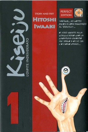 Kiseiju #1 (Hitoshi Iwaaki)