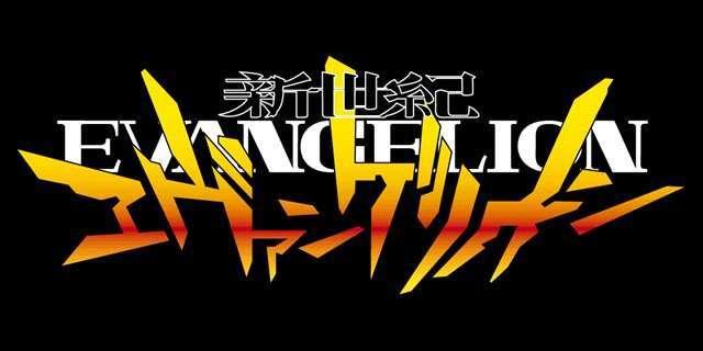 Neon Genesis Evangelion: invito all'opera