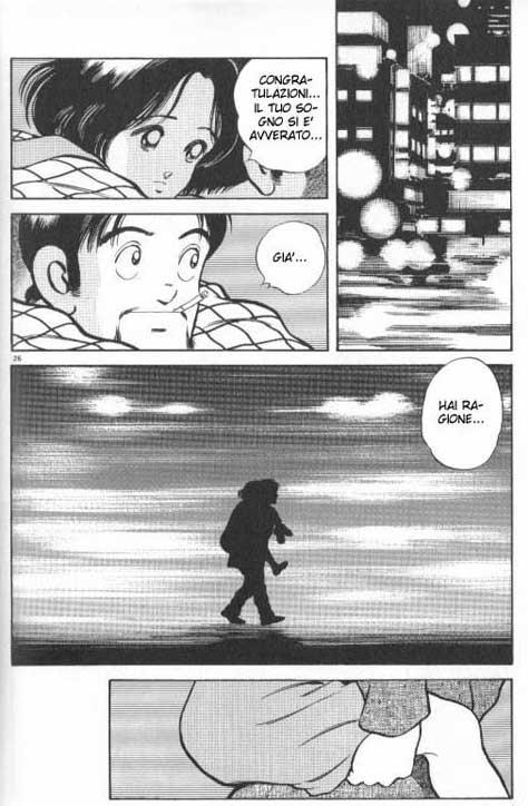 300-jinbe7_300: biblioteca essenziale del fumetto