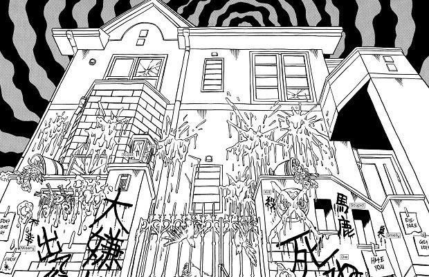Soil #2 (Atsushi Kaneko)