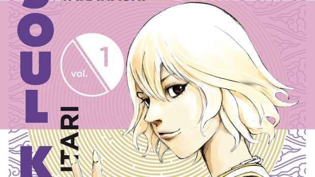 Soul keeper – Hito hitori futari #1 (Tsutomu Takahashi)