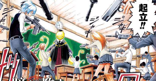 Assassination Classroom #1: Korosensei è qui