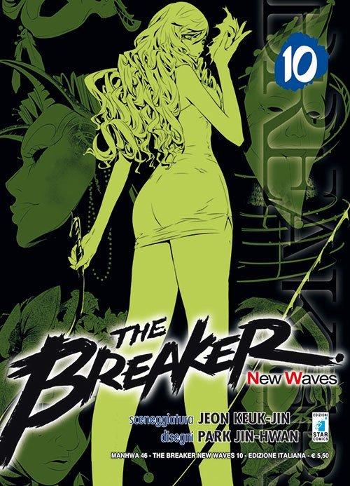 TheBreakerNewWaves10_Notizie