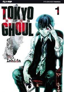 ToukyouKushu1
