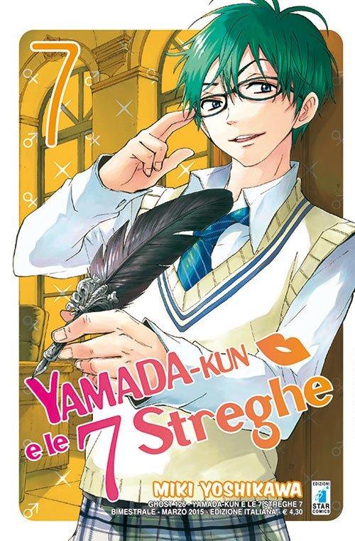 YamadaKun7