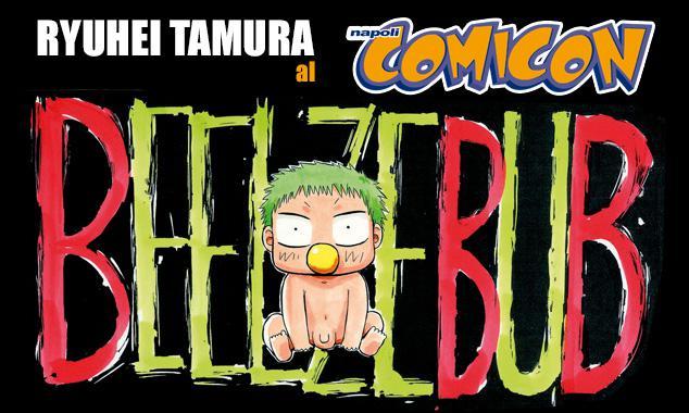 Ryuhei Tamura ospite Star Comics al Napoli Comicon 2015