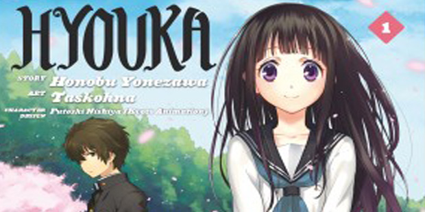 Hyouka #1 (Honobu Yonezawa, Task Ohna)