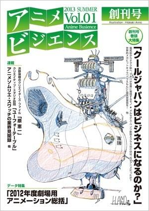 01 Yamato