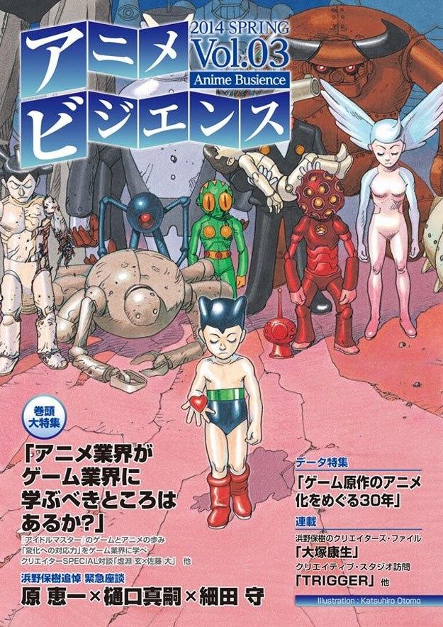 03 Astro Boy