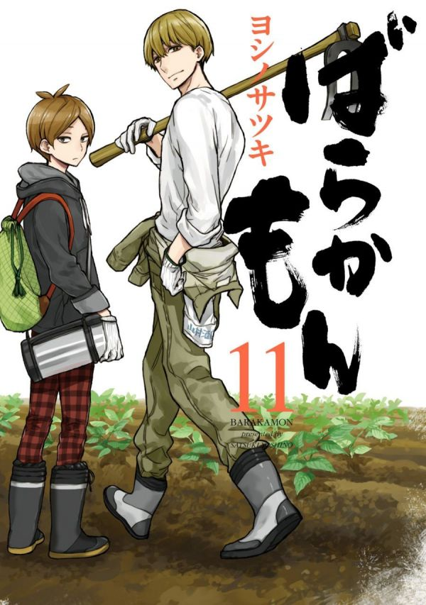 I 10 manga più venduti in Giappone dall'11 al 17 Maggio