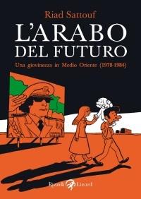 """""""L'Arabo del futuro"""" in libreria dall'11 giugno"""