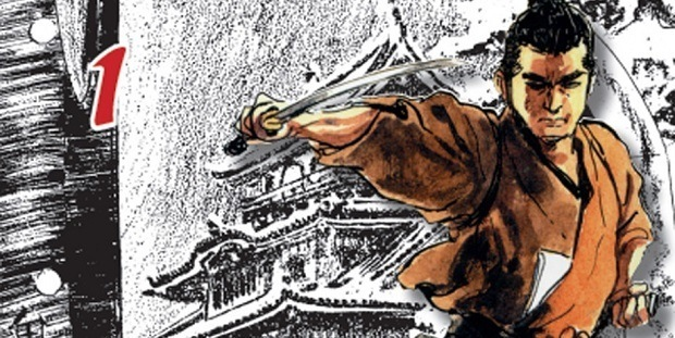 Samurai Evidenza