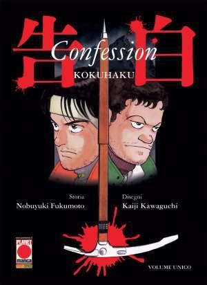 confession-cover_BreVisioni