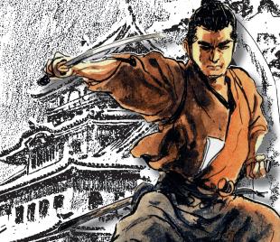 E' disponibile Samurai Executioner #1