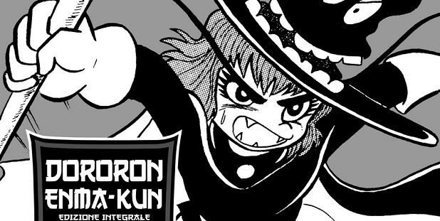 Dororon_cover (1)